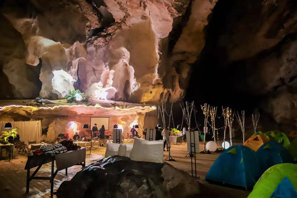 洞穴营地.jpg